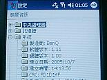 20051103000225.jpg