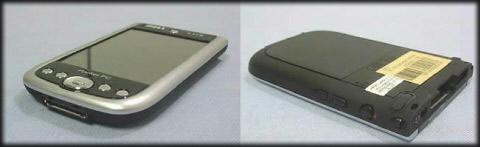 AximX50-20040915.jpg