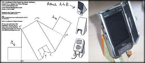 CardboardCradle.jpg