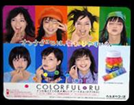ColorFFcm.jpg