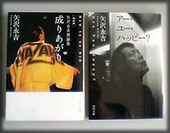 EY_Book.jpg