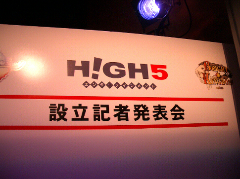 High5_01.jpg