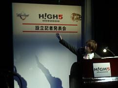High5_13.jpg