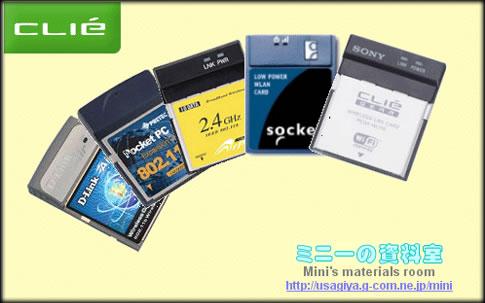 MinisPatchWiFi.jpg