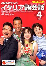 NHK_It.jpg