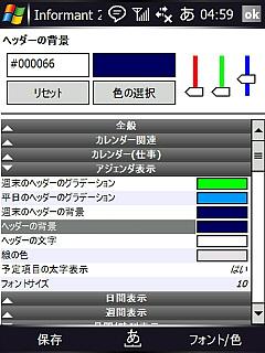 PI2007R1Jp02.jpg