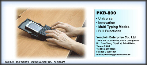 PKB-800.jpg