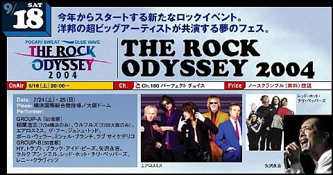 RockOddySkyPar.jpg