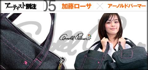 Rosa_AP-1.jpg