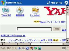 SE_NF3QVGA.jpg