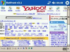 SE_NF3VGA.jpg