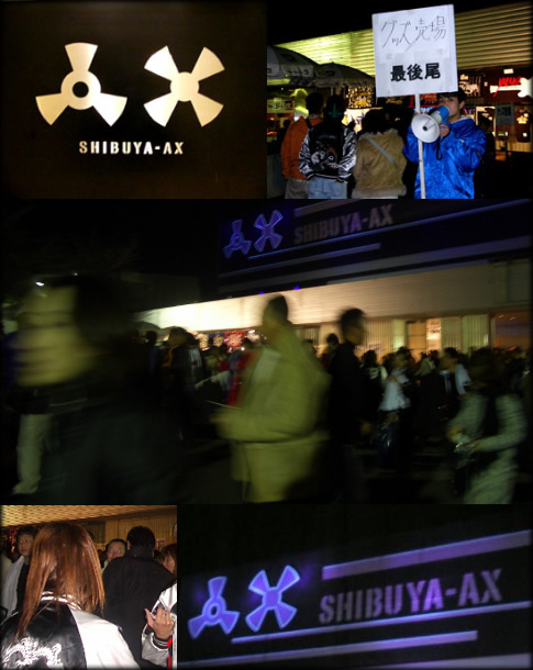 SHIBUY-AX.jpg