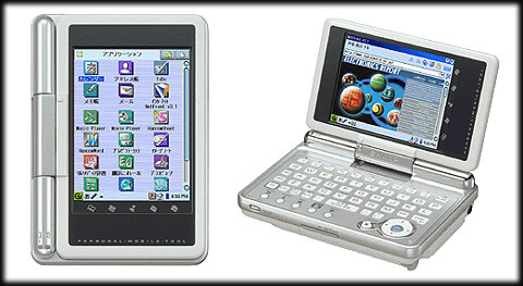 SLC3000Rel.jpg