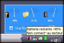 SmartBatt.jpg