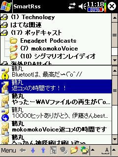 SmartRSS_01.jpg