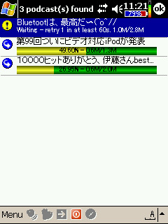 SmartRSS_03.jpg