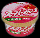SuperCupIchigo.jpg