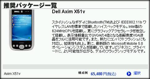 X51vJp.jpg
