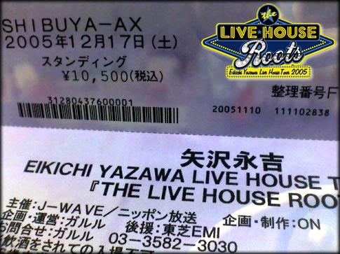 YzShibuyaAx1217.jpg