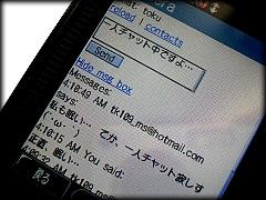 e-messenger.jpg
