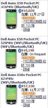 eXpansysX50.jpg