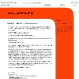 shino-jiのClie日記