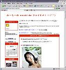 nmiji_050128.jpg