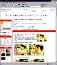 nmiji_iso.jpg