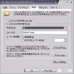 pcshare2-2.jpg