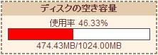 sakura_res.jpg