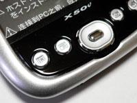 x50v_pocket.jpg