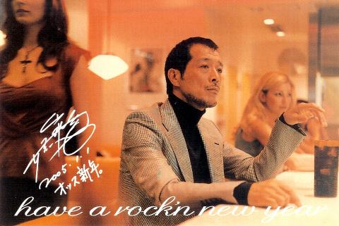 yazawa2005.jpg