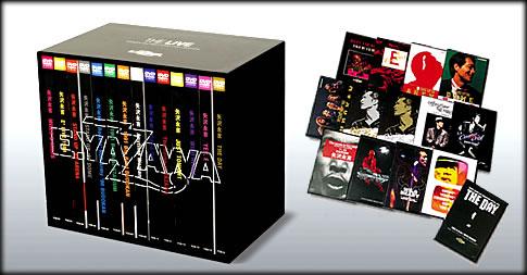 yazawabox.jpg
