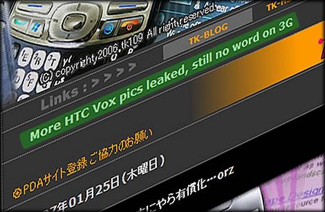 pda_ticker.jpg